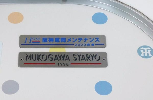 P10505491