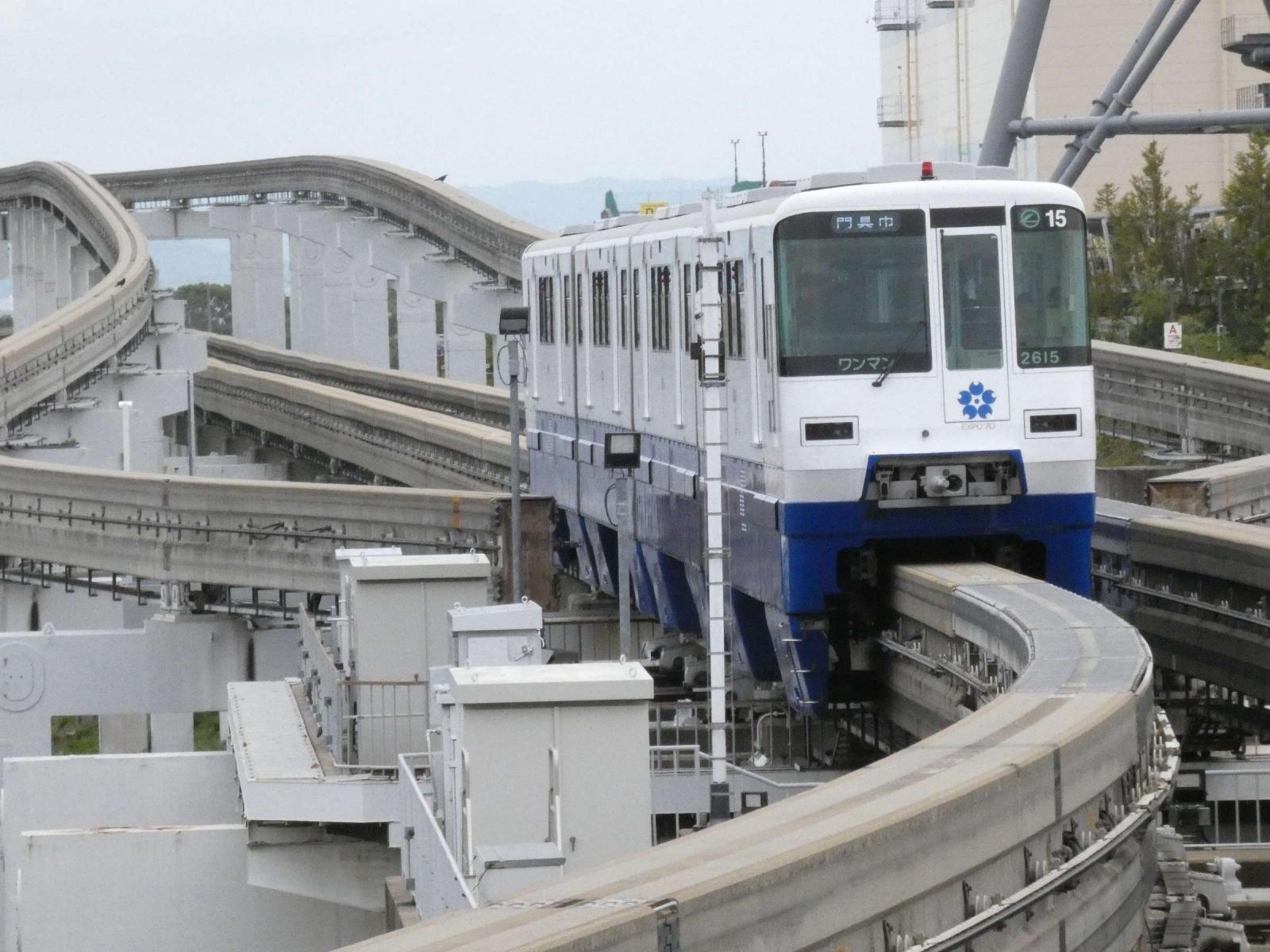 大阪モノレール 開業30周年 ②: 南太郎のブログ nantaro
